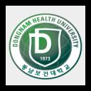 동남보건대학교 스마트출결시스템
