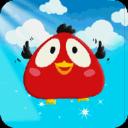 Bird Shooting Gallery Game