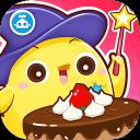 魔法蛋糕店-儿童益智亲子早教游戏
