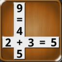 Math Pieces