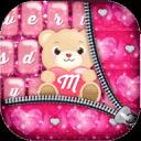 粉色闪粉 键盘主题