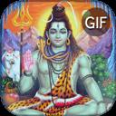God Shiva GIF Collection 2017 - Mahadev GIF