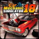 汽车模拟修理 18