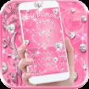 粉色玫瑰金钻石键盘主题 玫瑰钻石