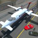大亨飞机运输游戏  - 机场城模拟器