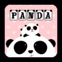 可愛熊貓鍵盤主題