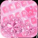 粉色爱心钻石键盘主题 爱心钻石