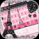 粉红色的巴黎玫瑰键盘埃菲尔铁塔主题