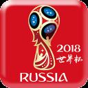 世界杯体育