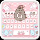 可愛的粉紅鍵盤主題