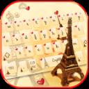 爱心巴黎铁塔输入法键盘埃菲尔壁纸