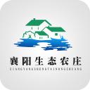 襄阳生态农庄下载_襄阳生态农庄安卓版下载_襄阳生态农庄 2.0手机版免费下载