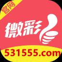 北京赛车彩票