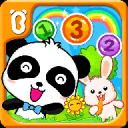 数字连连乐 - 幼儿教育游戏 - 宝宝巴士
