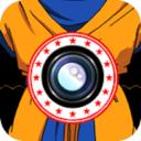 龙珠动漫相机