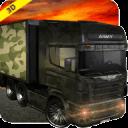 陆军货运卡车4x4 2017年
