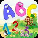 英语基础ABC