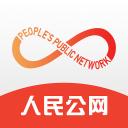 公网增值平台