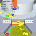 CoinPusherLand【メダルゲーム】【スイートランド】