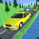 出租车 司机 SIM卡: 爬坡道 站