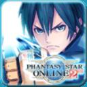 梦幻之星网络版2 es ファンタシースターオンライン2