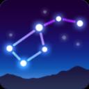 Star Walk 2 Free
