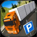 Cargo Truck Driver-Oil Tanker