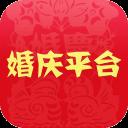 中国婚庆平台