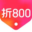 折800(原淘800)