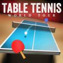乒乓球3D - 逼真的乒乓球应用
