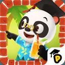 熊猫博士小镇:度假