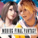 MOBIUS 最终幻想中文版