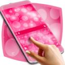 粉红色的键盘三星
