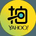Yahoo拍賣 - 免費刊登,安心購物!