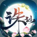 经典安卓国产游戏大全(全系列)