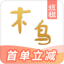 木鸟短租_民宿预订