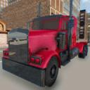超级卡车:真正的司机3d
