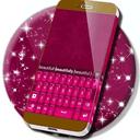 键盘颜色粉红新
