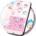 键盘主题动漫