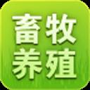 中国畜牧养殖平台
