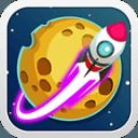 太空火箭-星球世界