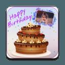 名字照片在生日蛋糕