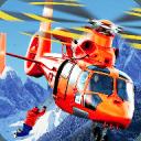 直升機救援2016