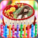 在生日蛋糕的照片