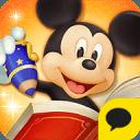 디즈니 틀린그림찾기