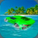水冲浪者浮动车