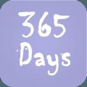 365天英语口语