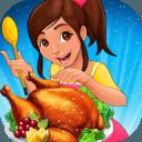 烹饪游戏餐厅食品和汉堡厨师