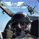 空气喷气战斗机