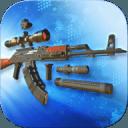 3D Ultimate Gun Simulator Builder